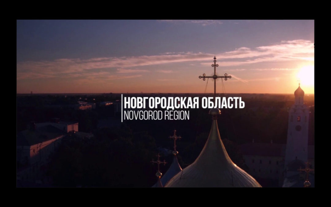 THE HOLY PLACES OF RUSSIA